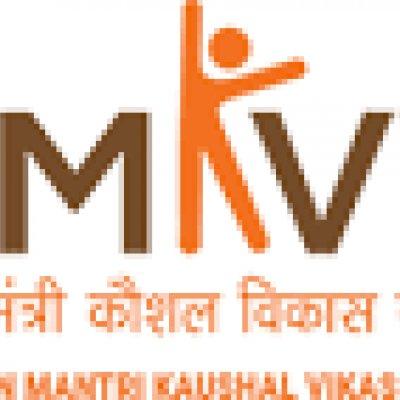Pradhan Mantri Kaushal vikas yojana Alwal.