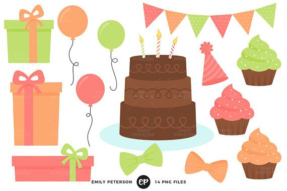 Birthday Party Clip Art, Birthday Presents Clipart, Cake.