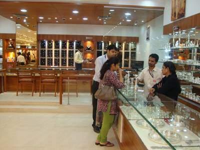 P N Gadgil And Sons Ltd (Abhiruchi Mall), Vadgaon Budruk.