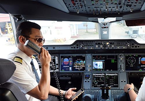 Airline pilot salary.