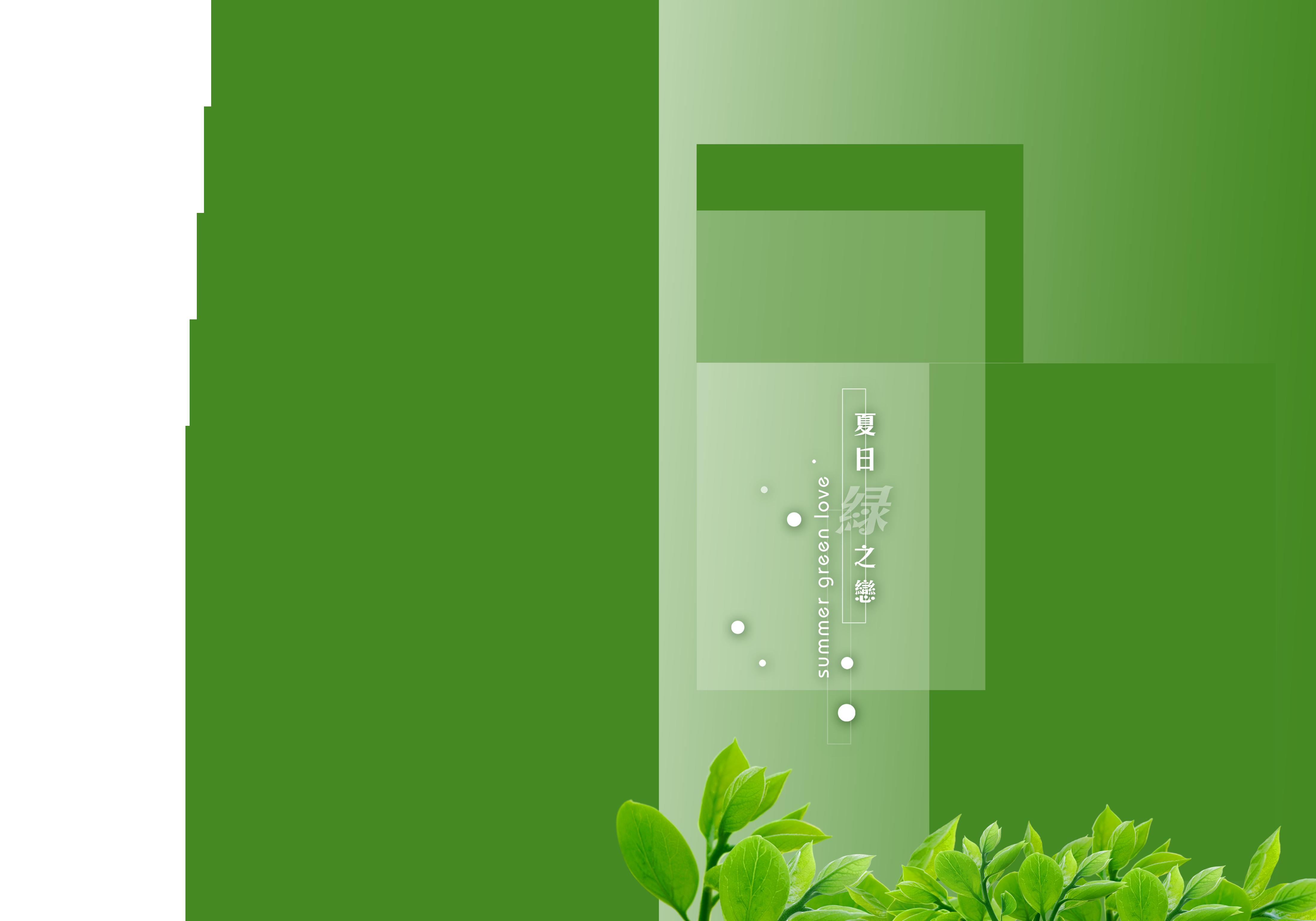Green Pattern.