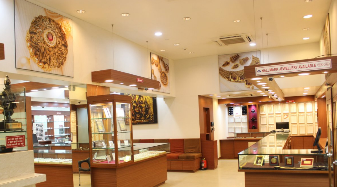 P N Gadgil & Sons in Vadgaon Budruk, Pune.
