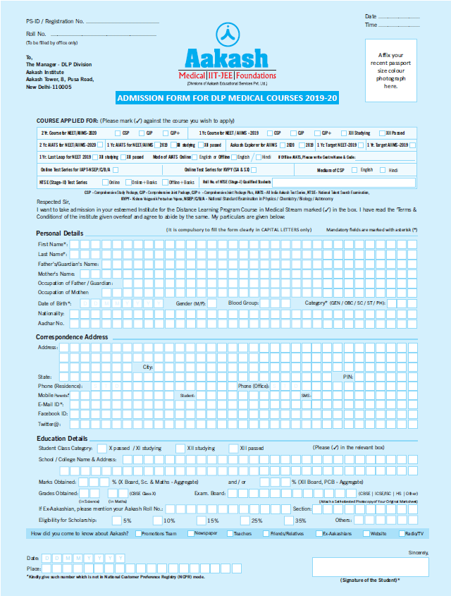Akash Coaching Institute Application Form.
