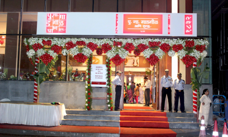 Gold Jewellery Store in Aundh.