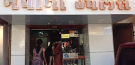 Top 50 Png Jewellery Showrooms in Iti Road.