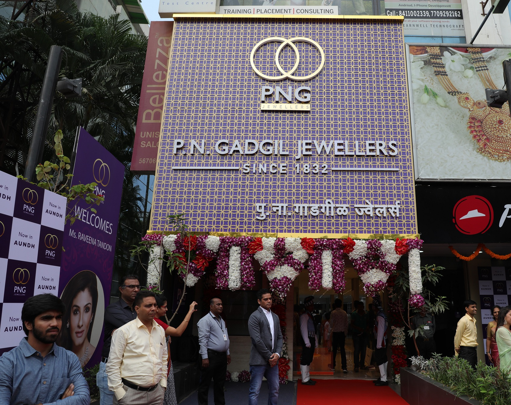 PNG Jewellers opens its first franchise store in Aundh, Pune.