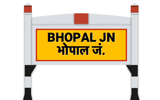 Bhopal Jn Railway Station (BPL) : Station Code, Time Table.
