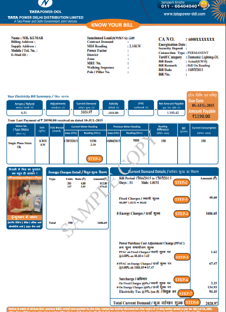 Gas Bill: Online Mahanagar Gas Bill Payment Mumbai.