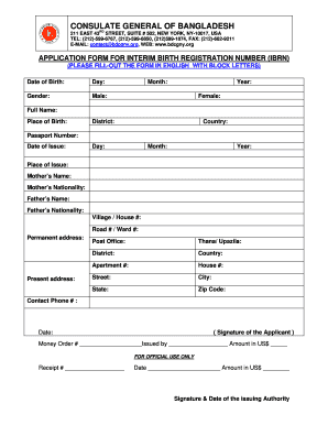 Png birth certificate application form download 6 » PNG Image.