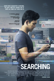 Searching (film).