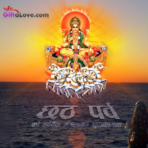 Chhath puja png 5 » PNG Image.