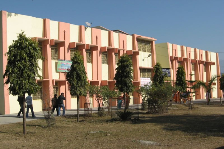 PNG Government PG College, Ramnagar.