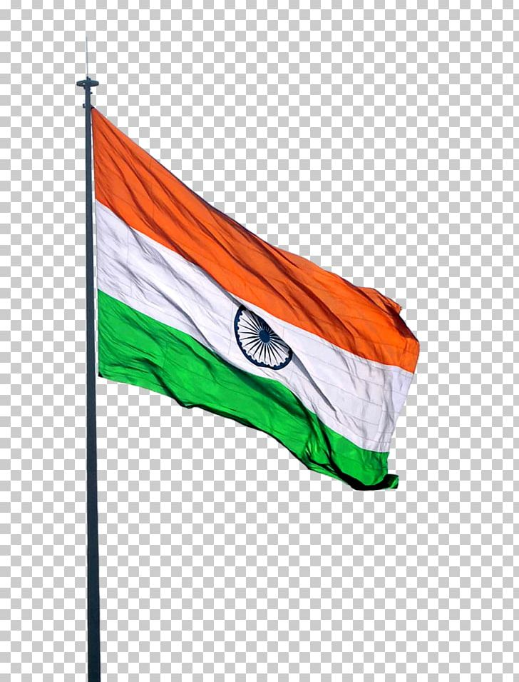Republic Day January 26 PicsArt Photo Studio Editing PNG.