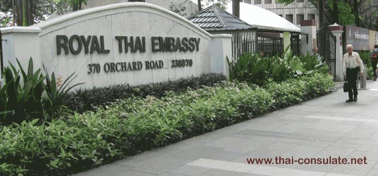 Thai Embassy in Singapore.