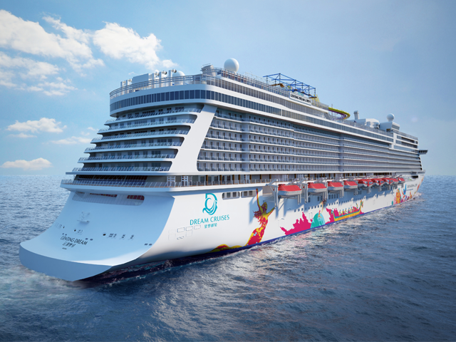 Review: Genting Dream cruise Dream Palace.