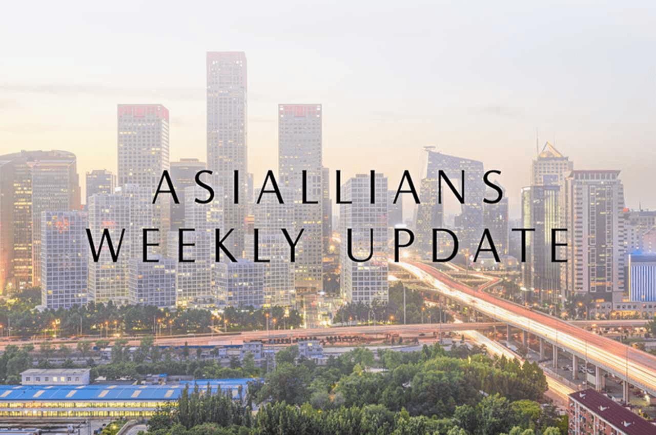 China legal update: State Council\'s Customs Tariff.
