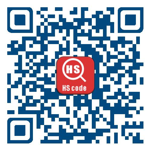 China HS code lookup,china customs import duty,tax,tariff.