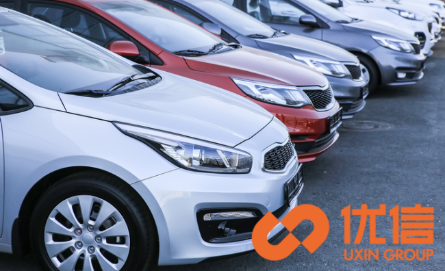 Uxin expands into Europe by beginning the export of used.