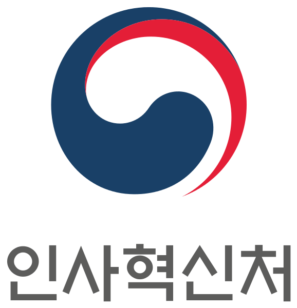 File:Emblem of the Ministry of Personnel Management (Korean.