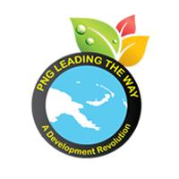 PNG Development Strategic Plan 2010.