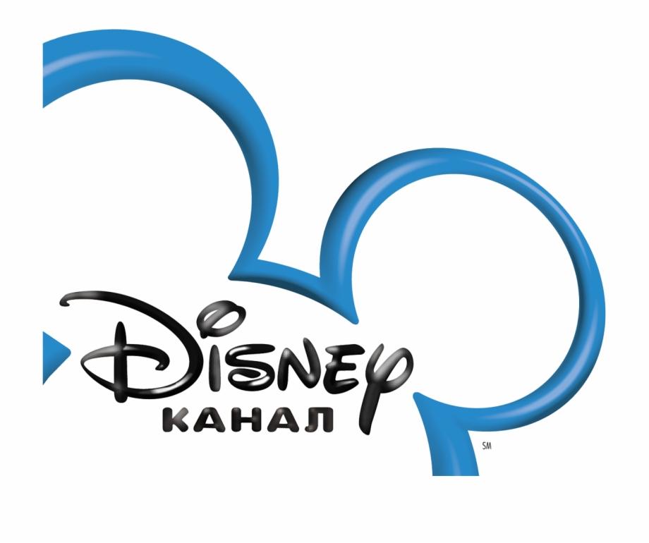New Biss Keys Disney Channel Png Logo.