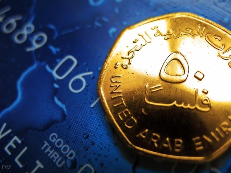 Dubai Gold Rate.