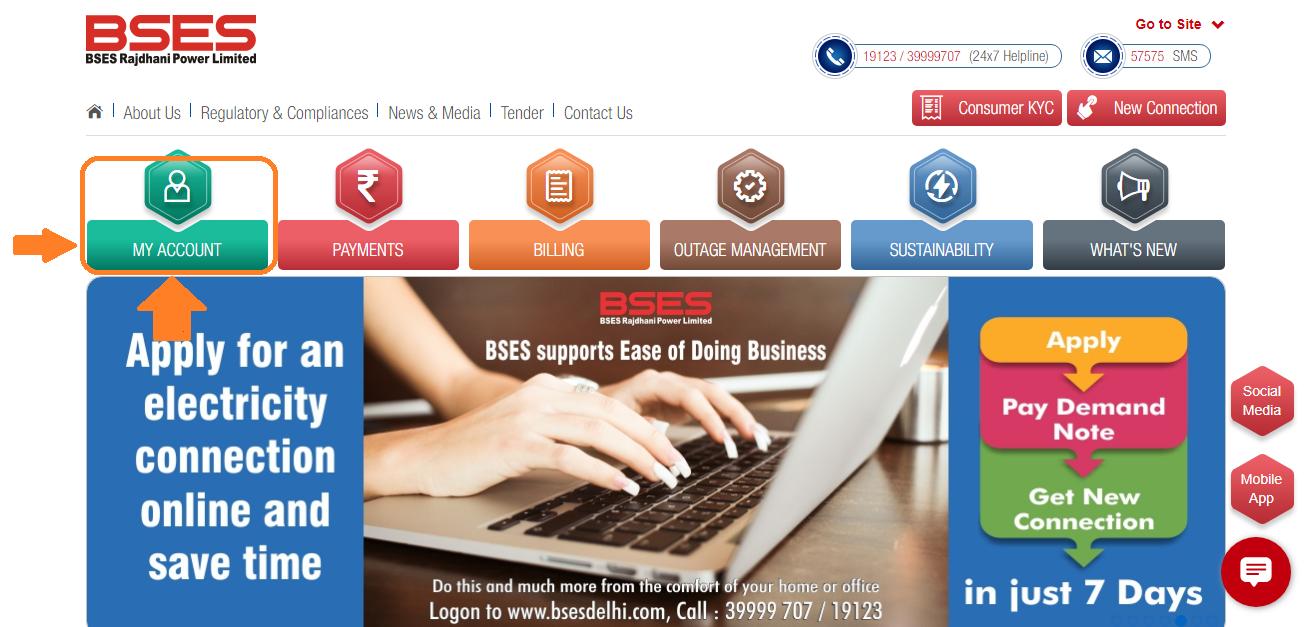 Bses Duplicate Bill Download Online.