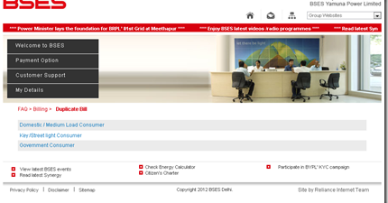 BSES Duplicate Bill Delhi Online.
