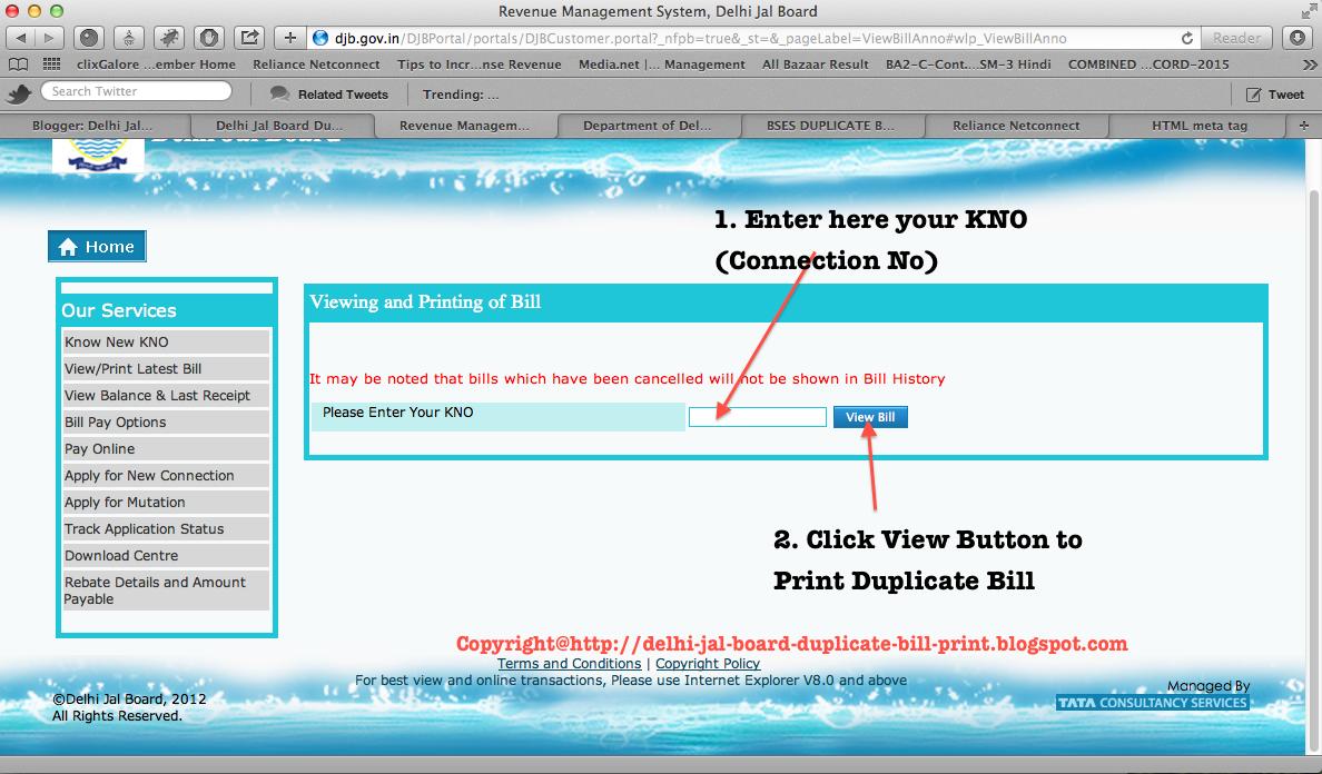 Delhi Jal Board Duplicate Bill Print: Duplicate Bill Print.