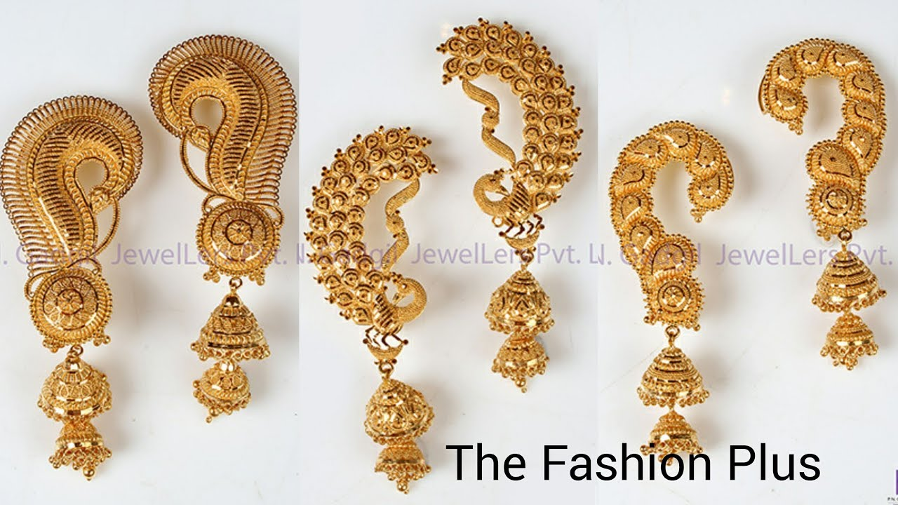 Design\'s Of Gold Full Earrings Jhumka with weight From P.N.G. Jewellers.