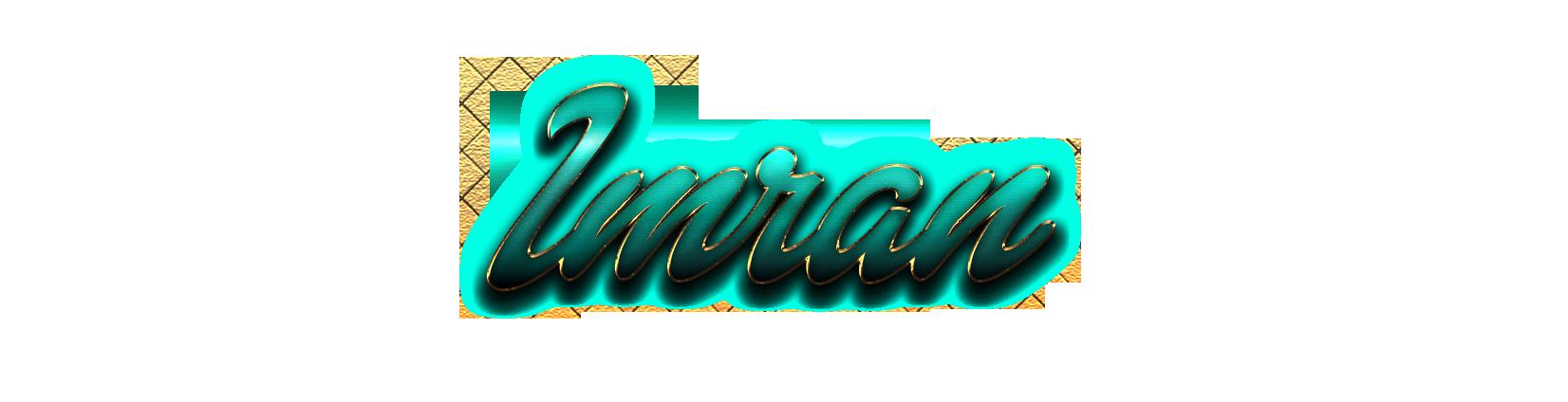 Imran Name Logo PNG.