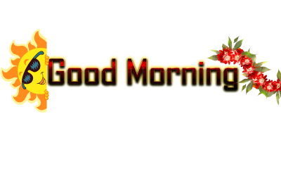 Good Morning Name PNG Ready made Logo Effect Images.