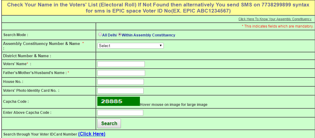 Search your Name in Voter List or Electoral Roll of Delhi.