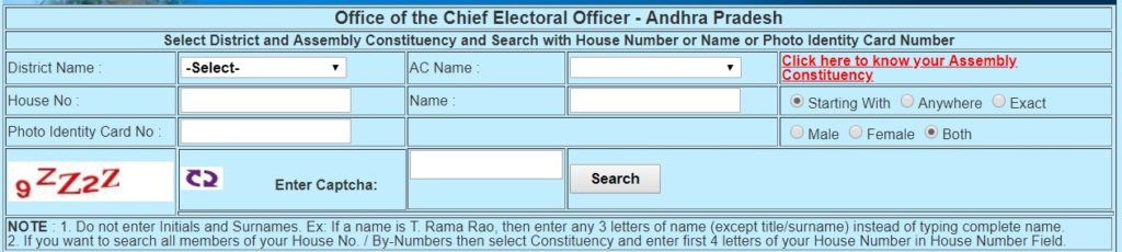 AP Voter List 2019 [Search Name].