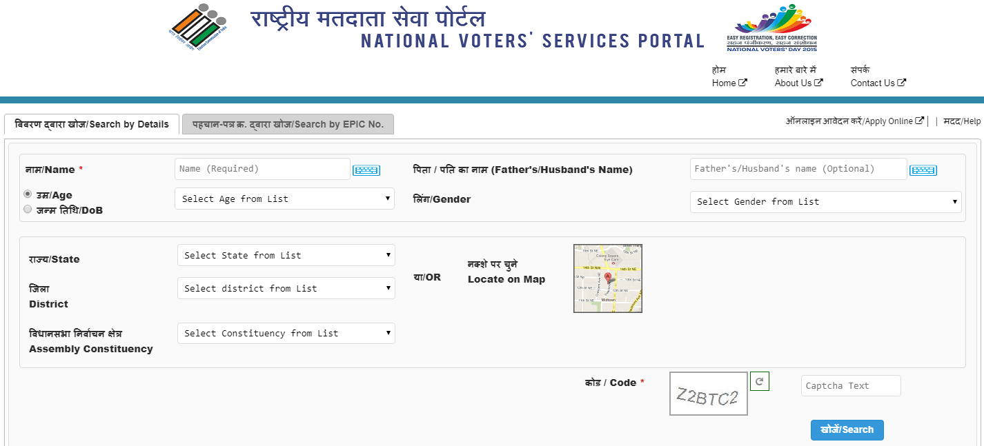 Find Your Name in Voter List.