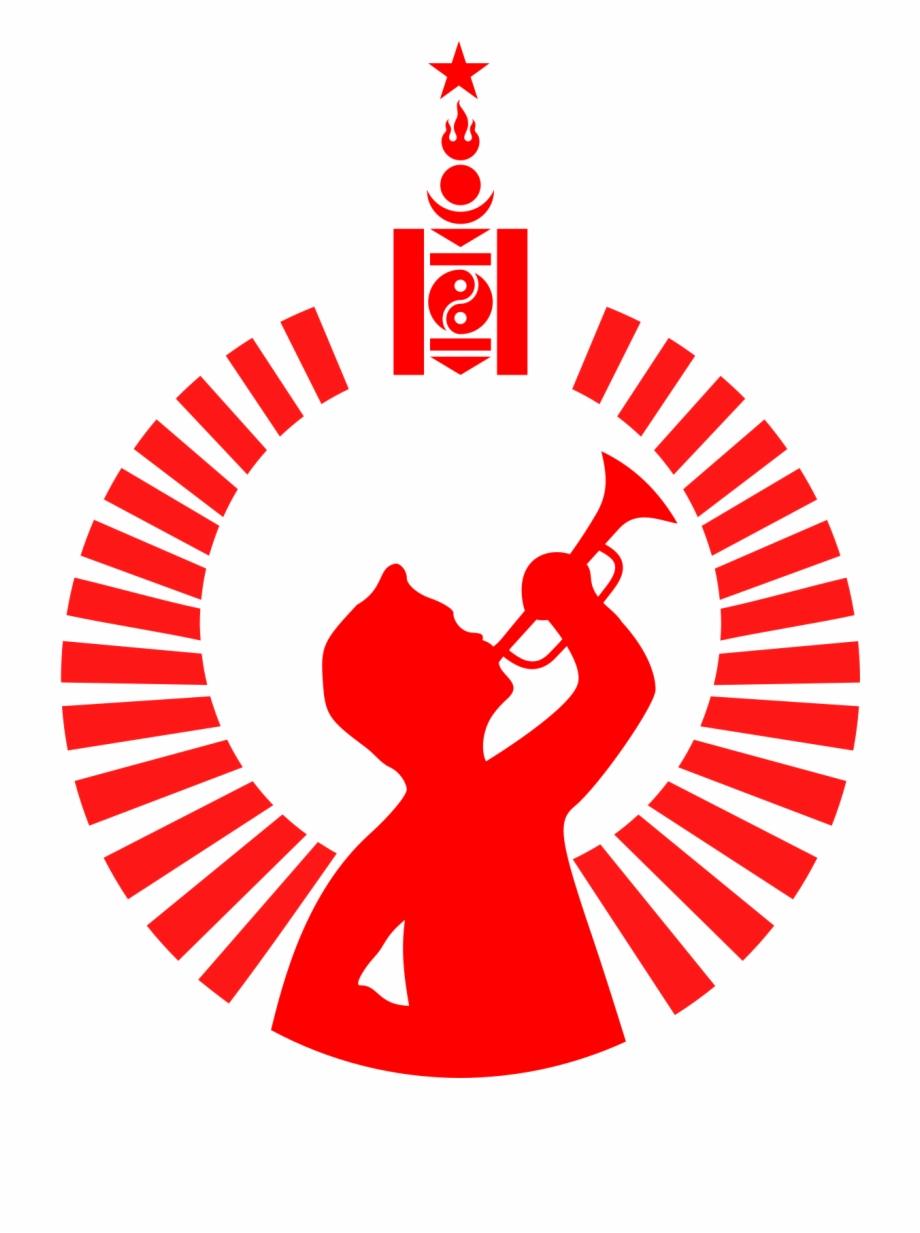 Auberge Du Soleil Logo , Png Download.