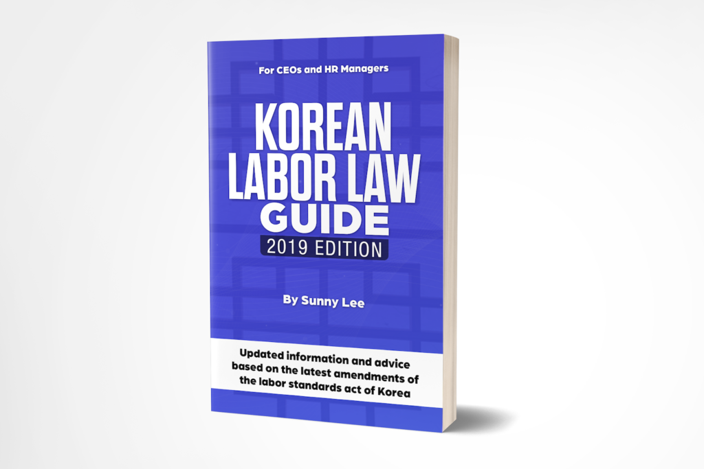 Korean Labor Laws for Foreign Employers.