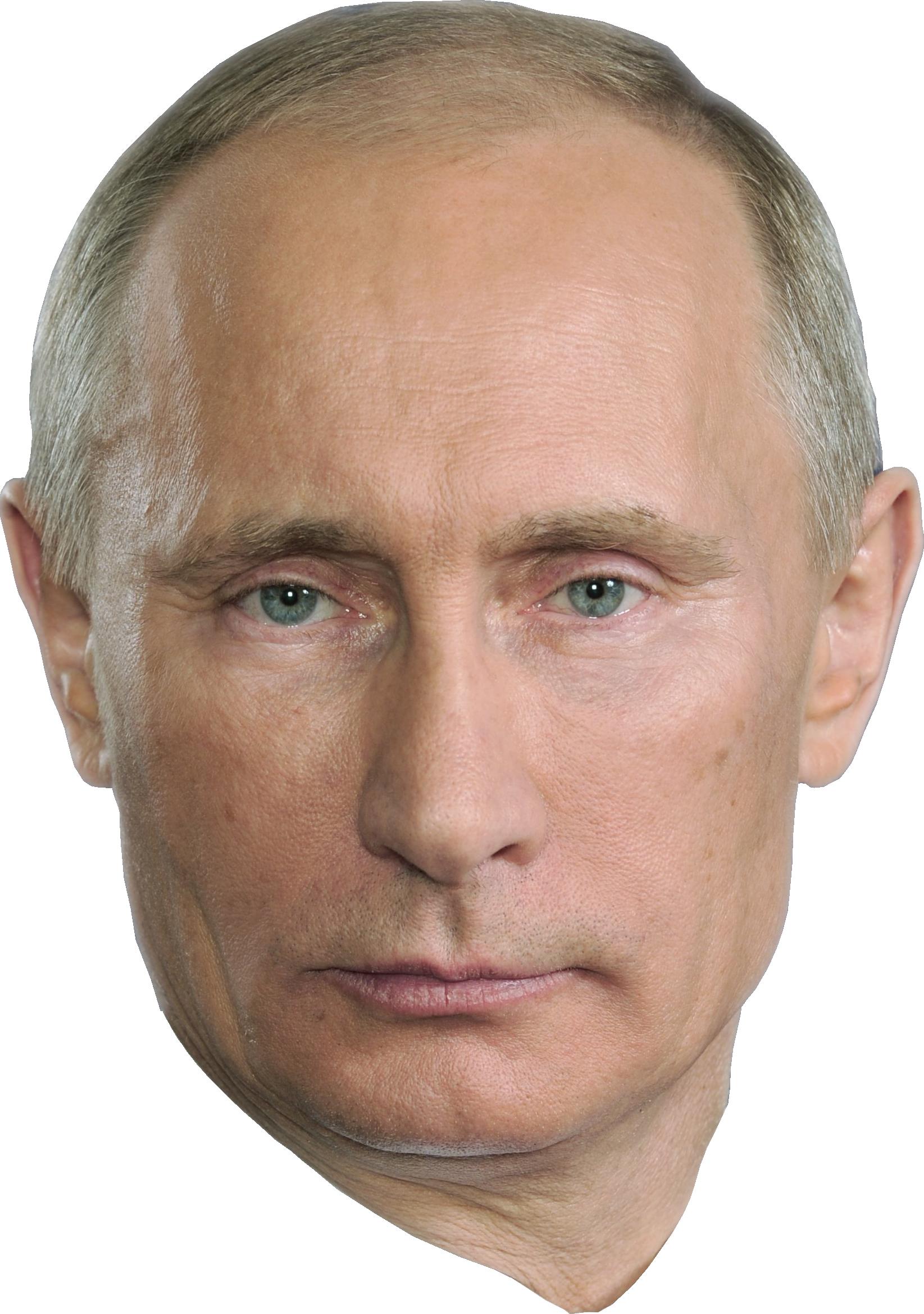 Man Face PNG Image.