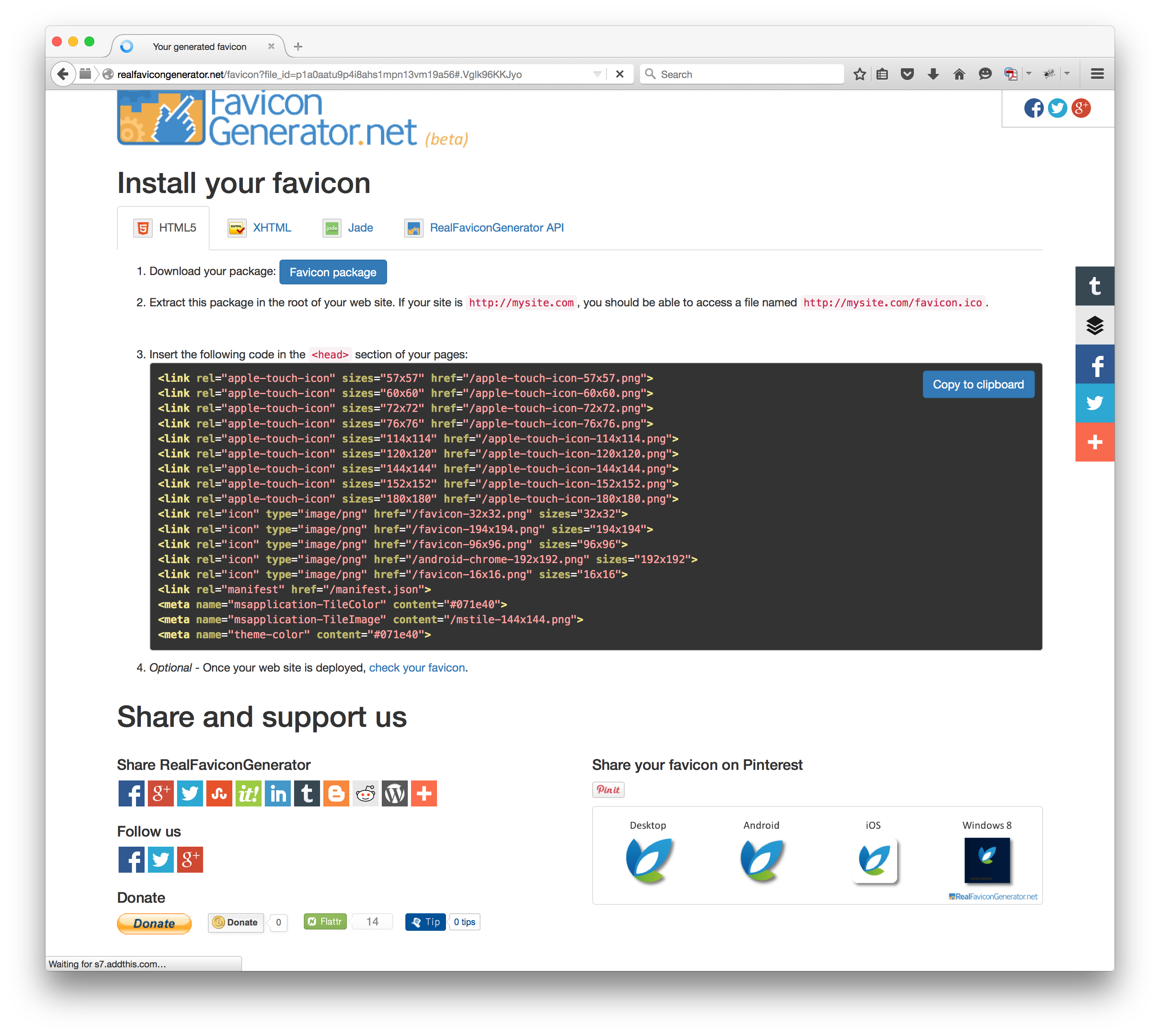 How To Create a Favicon.