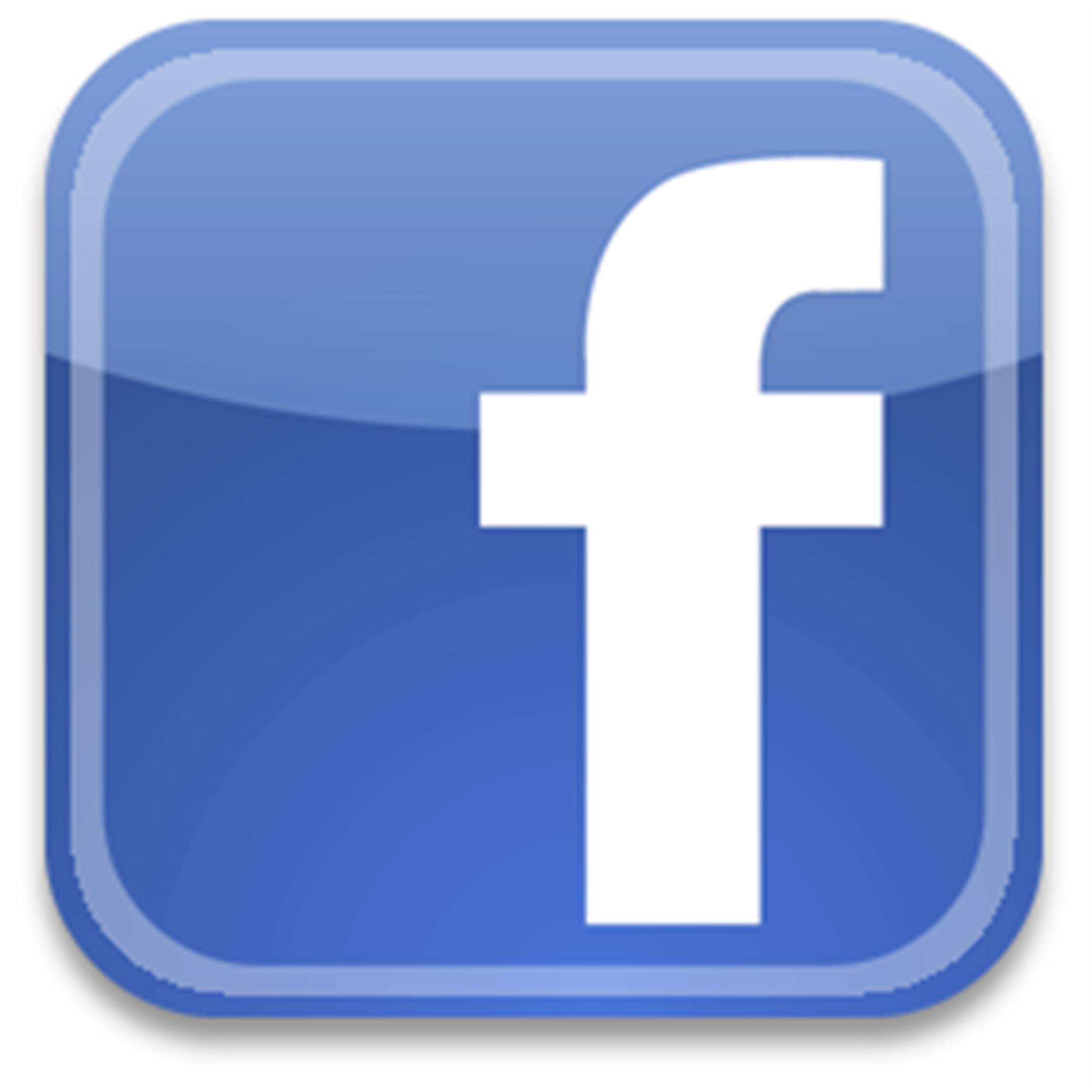 Fb facebook logo icon #6949.