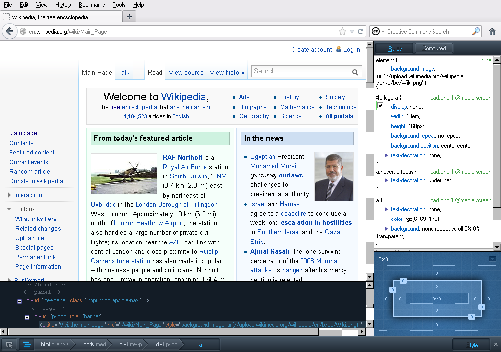 File:Firefox 17.0 Page Inspector and Style Editor.
