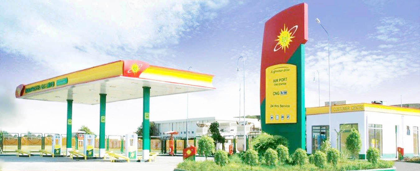 Indraprastha Gas Limited.
