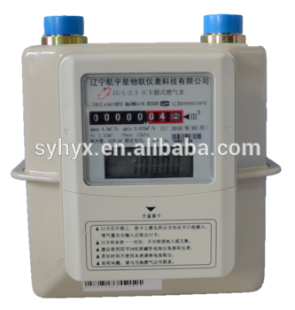 Hangyuxing Prepaid Ic Card G2.5 Lpg Gas Meter.