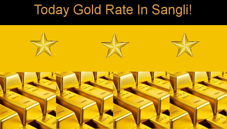 Today Gold Rate in Sangli. Today 8g of 22 & 24 Carat Gold.
