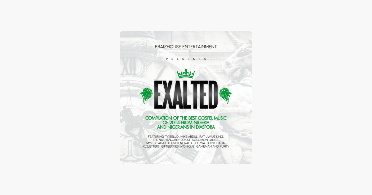 ‎Exalted by Various Artists.