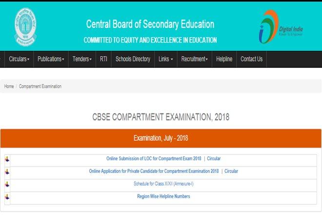 CBSE Compartment Exam Date 2018: Class 10, 12 Datesheet.