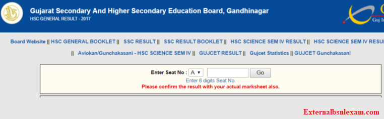 GSEB HSC Result 2019, gseb.org Gujarat Board 12th Class.
