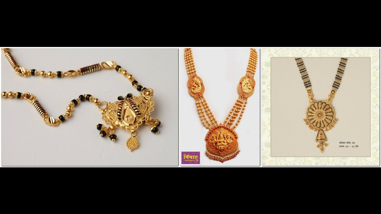Gold Haram and Mangalsutra PNG Vivah Jewellery Collection.