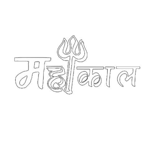 Mahakal Text PNG HD Tattoo.
