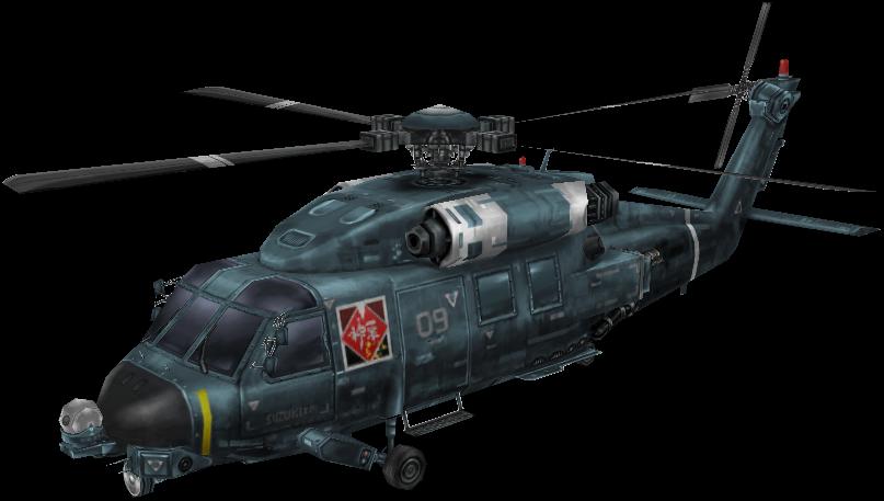 Helicopter clipart helicopter crash, Helicopter helicopter.
